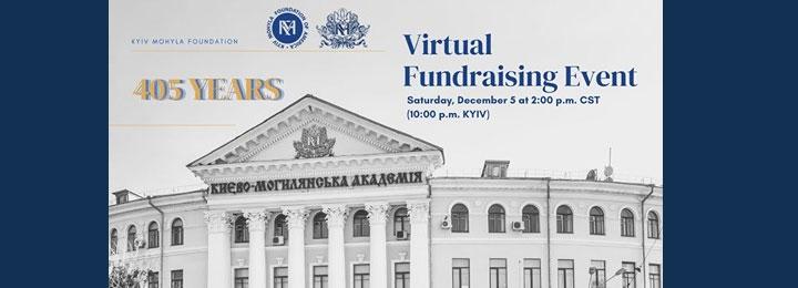 Благодійний вечір на підтримку Києво-Могилянської академії