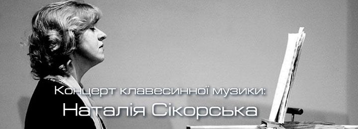 благодійний фестиваль пам'яті Василя Стуса