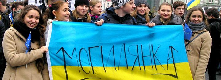 На підтримку євроінтеграції України