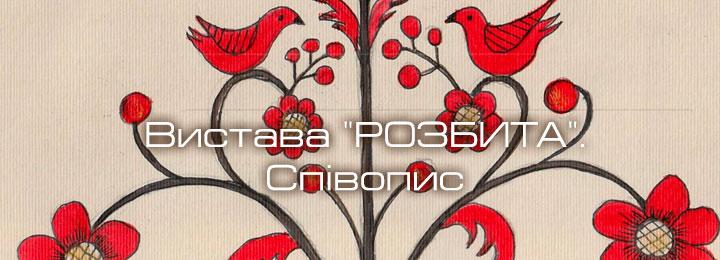 Студентський театр НаУКМА запрошує на прем'єру вистави